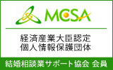 mcsa_160w2